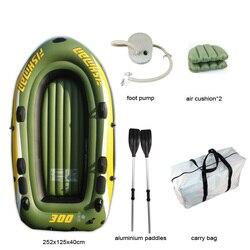 FISHMAN 3 Person fish boat 252*125*40cm PVC inflatable boat fishing kayak paddle pump carry bag backpack dinghy raft oar paddle