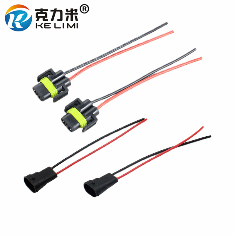 2PCS H11 H8 Wiring Harness female Socket Wire Connector Plug Extension Pigtail T