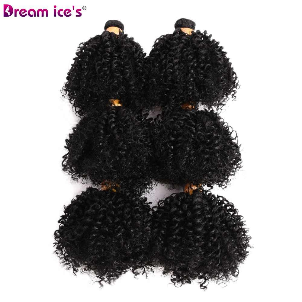 6 Bundles Kinky curly hair Synthetic Weave Ombre 6 pcs Hair Weft  Soft Natural color 6inch for one head