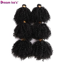 6 Bundles Kinky curly hair Synthetic Weave Ombre pcs Hair Weft  Soft Natural color 6inch for one head
