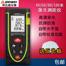 Big discount Hand held laser range finder, high precision infrared measuring instrument, laser electronic ruler