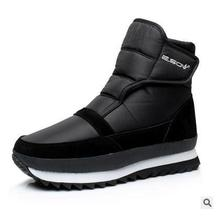 Winter Men's Ankle Boots Waterproof 2017 New Winter Non-slip Plus Velvet Snow Boots Male Warm Short Boots plus size 39–45