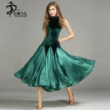 2017 NEW Standard Waltz Tango Smooth Latin Ballroom Competition Dance Dress OLIKAR DANCE
