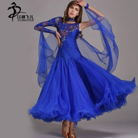 Royal Blue Ballroom Competition Dress Modern Waltz Tango Latin Dance Dress Flamenco Dance Dress