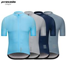 цена на Provelo Quick Dry Cycling Jersey Summer Short Sleeve MTB Bike Cycling Clothing Ropa Maillot Ciclismo Racing Bicycle Clothes