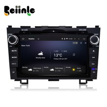 Beiinle Android 4.4.4  GPS Navigator DVD Radio  QUAD CORE 16G 2 Din Car 1024*600  for  Honda CRV 2008-2011