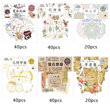 1x European retro series paper sticker DIY diary album decoration stickers scrapbooking planner label Scrapbook