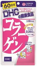 Kolagen 60 dni 360 tabletek suplement wykonane w import z japonii darmowa wysyłka