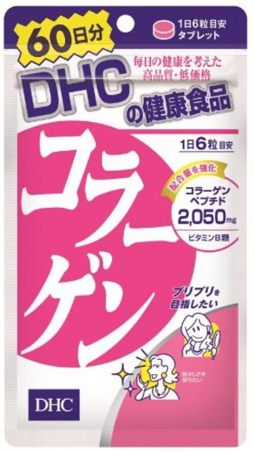 Suplemento de colágeno 60 dias 360 comprimidos Made in Japan Importação Frete grátis