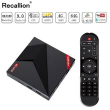 Android 9.0 TV Box 4GB RAM 64GB ROM X88 MAX PLUS RK3328 Quad Core TYPE-C 2.4G/5Ghz Dual WiFi BT4.0 4K Smart Set Top Box PK 8.1