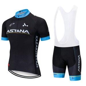 Image 3 - 2020 DE ASTANA squadra di Ciclismo jersey 20D bike shorts vestito Ropa Ciclismo MENS di estate quick dry Ciclismo Maglia di usura inferiore