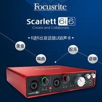 Focusrite scarata 6i6 tarjeta de sonido USB de segunda generación