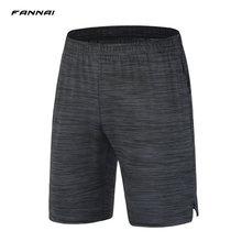 Fannai спортивные мужские шорты летние для бега эластичные с
