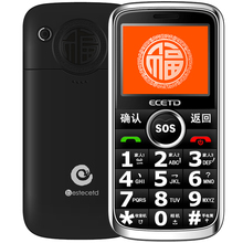 Китайский продукт сотовом телефоне H599 Многоязычная 1.8 экран 2 г GSM 900/1800/1900 поддержки сети MP3-плеер крупный шрифт и динамик
