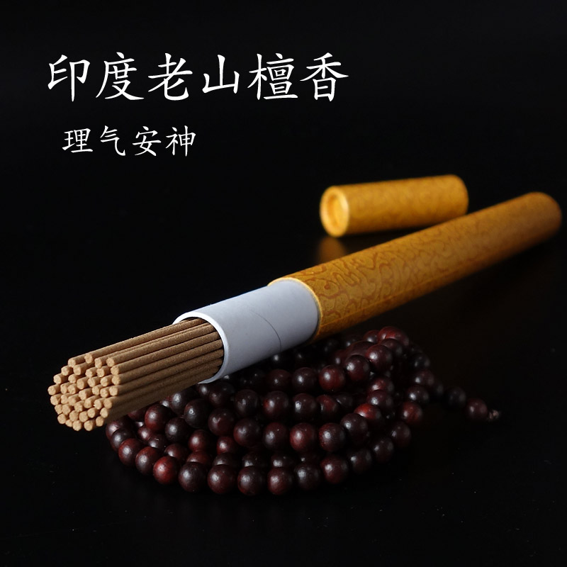 Laoshan Sandalwood incense sticks, No chemical additives,Relieving Mood Yoga Meditation incense 40 sticks
