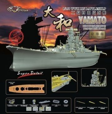 Assembly model 1/350 eagle-flying WWII Japanese Battleship Yamato super modified set Etch sheet Toys yamato nomura y771 7x17 5x114 3 et47 d66 1 wr ep
