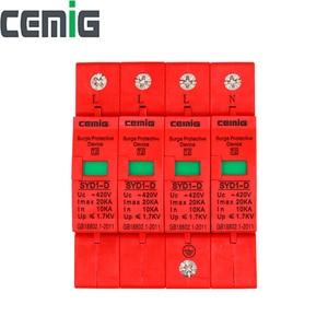 Image 2 - Cemig SYD1 D Surge Protector Device SPD 4P AC420V 20kA Low Voltage Arrester  Lightning Protection