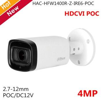 Dahua 4mp poc 총알 카메라 HAC-HFW1400R-Z-IRE6-POC hdcvi 카메라 2.7-12mm 동력 렌즈 poc dc12v 스마트 ir 60m