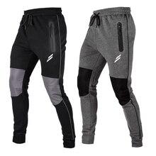 Sport Jogging pantalon hommes course Fitness Zipper Joggers entraînement pantalon exercice Gym Long pantalon plein air actif porter Sportswear