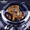 Winner Golden Movement Blue Ocean Design Transparent Mens Watch Top Brand Luxury Male Wrist Watch Skeleton Automatic Watch Clock