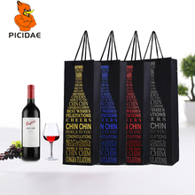 Wine Box Paper Packaging Hot Stamping Black Cardboard Bag New Year Storage Portable Festival High Grade Handle Tote Rope Gift цены