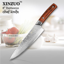 XINZUO 2016 HOT SALE 8″ chef knife 67 layers Chinese Damascus stainless steel kitchen knife with Color wood handle free shipping