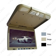 20.1″ Roof Mounted LCD Bus Monitor Car Bus Flip Down TFT LCD Monitor with IR Transmitter 3 Colors #FD-1298