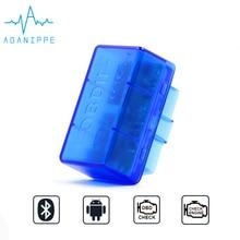 Aganippe V1.5 Elm 327 OBD2 Bluetooth диагностический автомобильный инструмент Eml327 V1.5 OBD сканер elm 327 автоматический диагностический сканер для Android