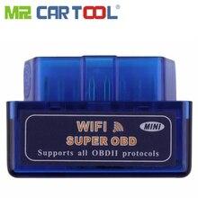 مصغرة ELM327 WiFi OBD2 ELM 327 السيارات OBD 2 II سيارة تشخيص كود أداة قارئ ODB الماسح الضوئي ل IOS الروبوت