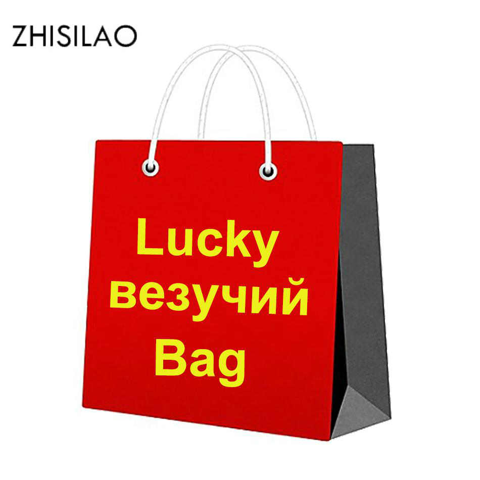 ZHISILAO 2 Pics Woman Clothes Woman Tops Spring Clothes Winter Woman Winter Female Clothes Female Tops Lucky Bag Surprise XS-XL