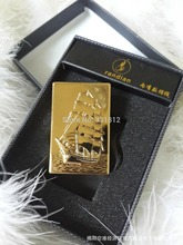 1pc Electronic Lighters Luxury USB Rechargeable No Flame Lighter & Smoking Accessory Windproof Funny Gadget Gift For Man