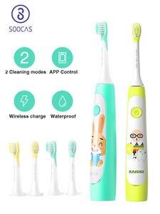 SOOCAS C1 Детская электрическая зубная щетка Xiaomi Mijia ультразвуковая щетка Зубная щетка Детская автоматическая зубная щетка USB Беспроводная зар...