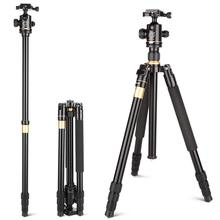 QZSD Q222 Professional Camera Tripod Video Aluminium Travel Tripod with Ball Head & Quick Release Plate for Nikon Canon DSLR недорого