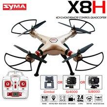 SYMA X8H X8HW X8HC FPV RC Drone Transporter 16MP 4 K SJ8000 ou 5MP SJ4000 HD Caméra en temps Réel Partage Quadcopter Ou Pas de Caméra Dron