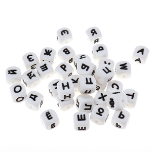Image 5 - 100Pcs Silicone Russian Letter Beads  Russian Alphabet Chewing Beads Baby Silicone Teething Necklace Teether Bead 12mm BPA Free