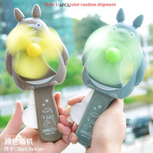 6PCS  mini fan Student hand Cartoon Carry-on natural wind Hand pressure out Childrens Gifts Lady Tools