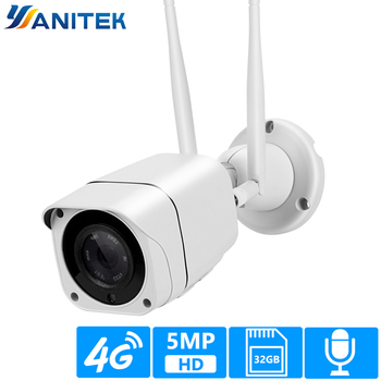 4G 3G IP Camera 5MP IMX335 Audio Wireless 1080P 2MP CCTV Camera Outdoor TF SD Card Security Video Surveilence Monitor Camhi