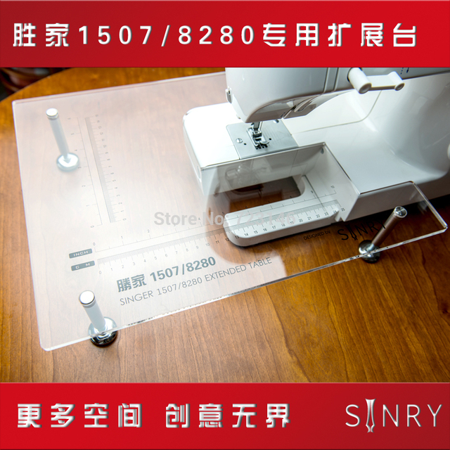 NEW SINGER Sewing Machine Acrylic Extension Table FOR SINGER 40 Best Singer 1507 Sewing Machine