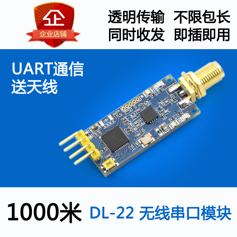 2.4G CC2530 ZigBee Long-distance Wireless Transmitter Receiver Module usb serial rs485 rs232 zigbee cc2530 pa remote wireless module