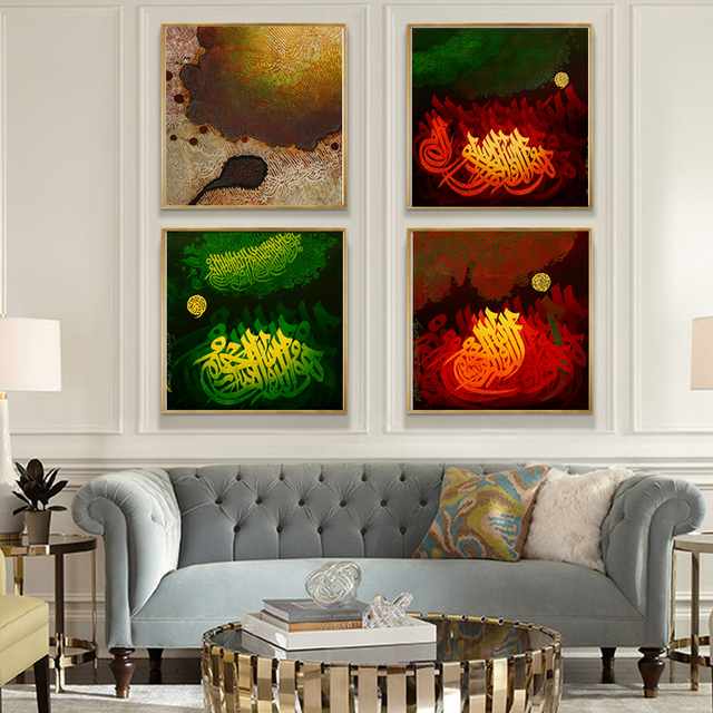 WANGART Islamic Calligraphy Art Prints Gold Silver Leaf Canvas Art Oil Painting Wall Pictures Living Room Home Decor Wall Poster
