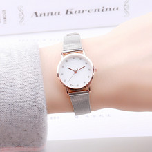 New Luxury Men Women's Ultra Thin Stainless Steel Wristwatch Lovers Watch