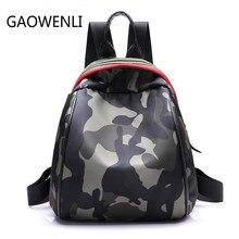 Gaowenli Многофункциональный Колледж ветра модные камуфляжные рюкзак Для женщин известных брендов Школьные сумки Mochila Сумки для 2017, женская обувь