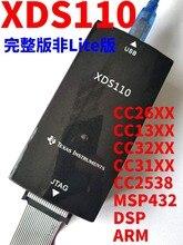XDS110 מלא מהדורת שאינו לייט מהדורה XDS100V3 V2 CC2640 CC1310 TMS320F28335