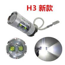 2PCS * High Power H3 50W 10smd Car Fog Light Headlight Driving Daytime Running Light Lamp Xenon H3 50W 6000k Fog Lamps DC 12V