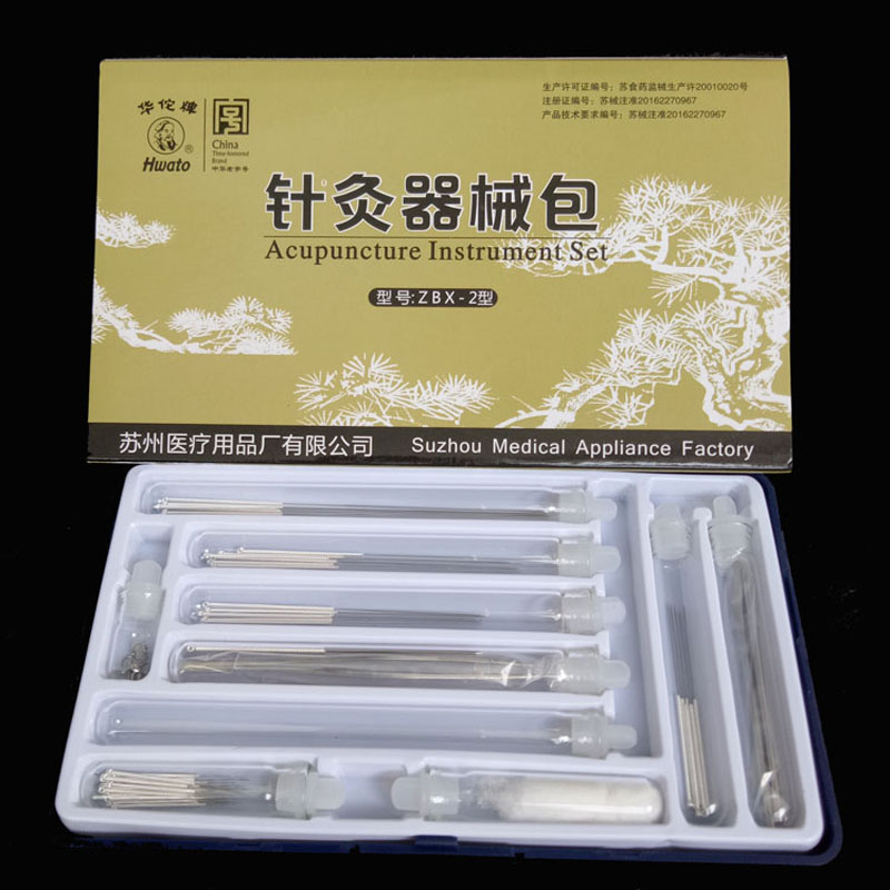 Acupuncture zb-2 instrumentsset disposable acupuncture needle bag stainless steel disposable sterile acupuncture needle for single use100pcs box massage needle 0 25 0 3 0 35