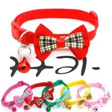 Ошейник для кошек, животных, котят, ожерелье с галстуком-бабочкой для котенка, колокольчик в форме животного, безопасность, бант, кошка, котенок, регулируемые аксессуары для котенка
