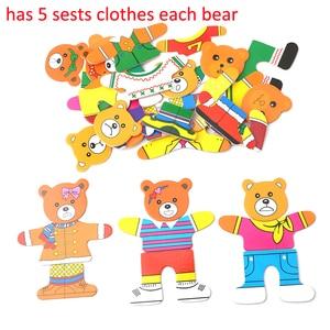 Image 3 - 木製パズルセット赤ちゃん知育玩具パズル子供の木製のおもちゃのクマ着替え