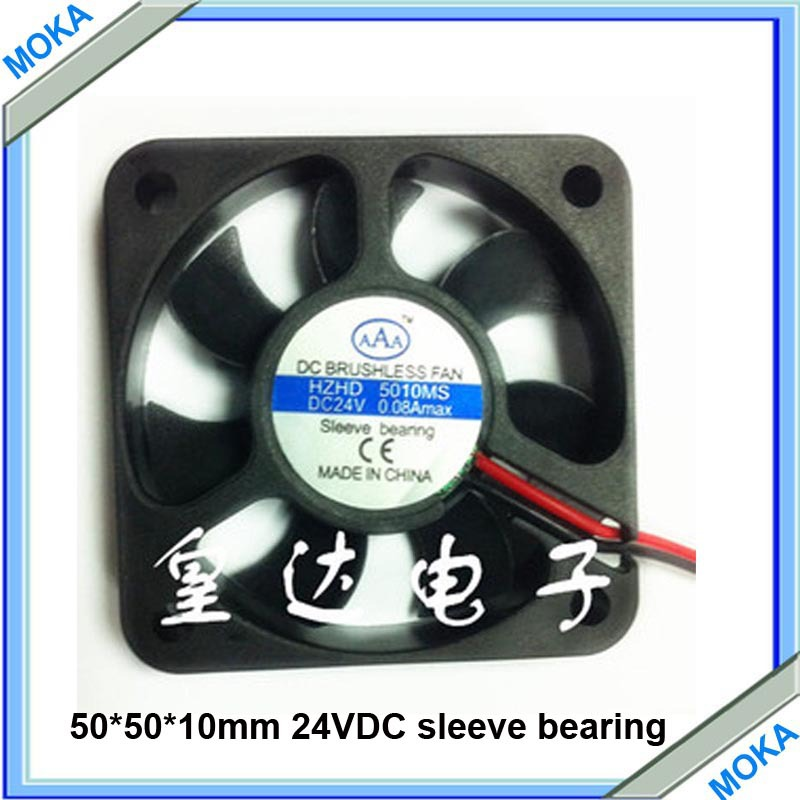 Free Shipping Good Quality 10 Pcs A Lot 5cm 24VDC Sleeve Bearing Axial Flow Fan Industrial Cooling Fan 50*50*10mm