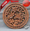 Solid wood carved mahogany pendant hanging screen camphor wood round 1 meters background walls of Chinese antique ornaments