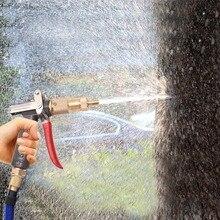 Автомобильный водяной пистолет высокого давления садовый распылитель для омывателя разбрызгиватель для воды инструмент машина для очистки